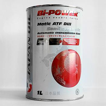 Масло трансмиссионное BI-POWER Matic ATF DIII