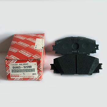 Тормозные колодки TOYOTA передние